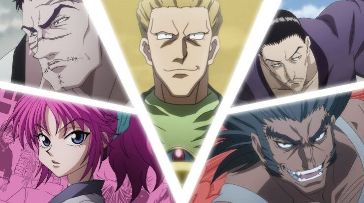 phantom troupe members