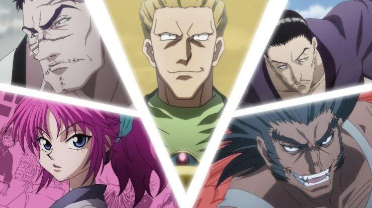 phantom troupe members